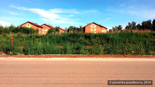Ложок, малоэтажный поселок для инноваторов, первые доходные дома, 2014