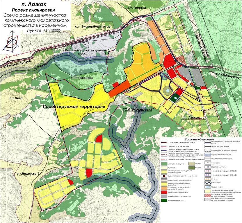 Генеральный план застройки малоэтажного посёлка Ложки