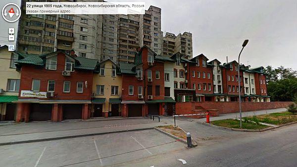 Таунхаусы в Новосибирске, ул.1905 года, эксплуатируются в качестве офисов