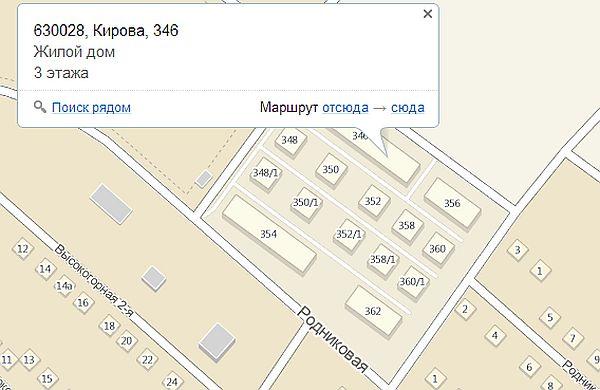 Сданные дома в поселке Ключевой (на Ключ-Камышенском плато) получил постоянные адреса и нумерацию по улице Кирова
