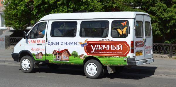 Коттеджный посёлок Удачный запустил бесплатную маршрутку до пл.Калинина. Пока только по выходным.