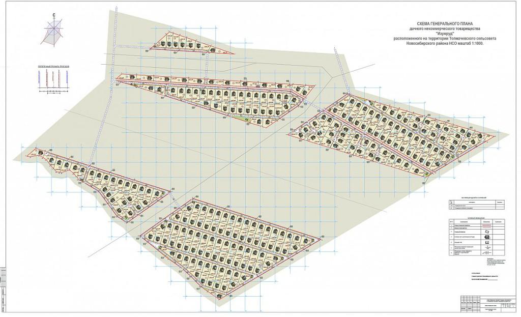 Генеральный план коттеджного посёлка «Изумруд»