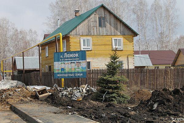Земля для многодетных семей - Ложок, коттеджный посёлок Семейная сказка, 2016 год